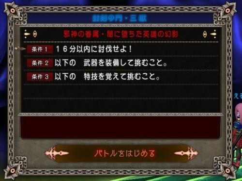 2016-2-10_19-54-42_No-00.jpg