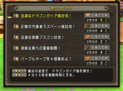 2016-2-14_8-55-53_No-00.jpg