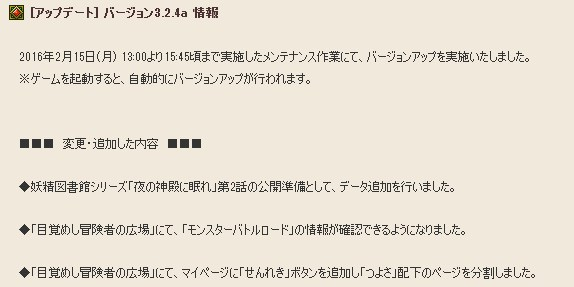 2016-2-15_18-20-48_No-00.jpg