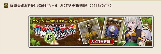 2016-2-16_21-58-41_No-00.jpg