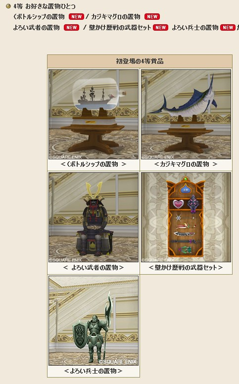 2016-2-16_22-7-47_No-00.jpg