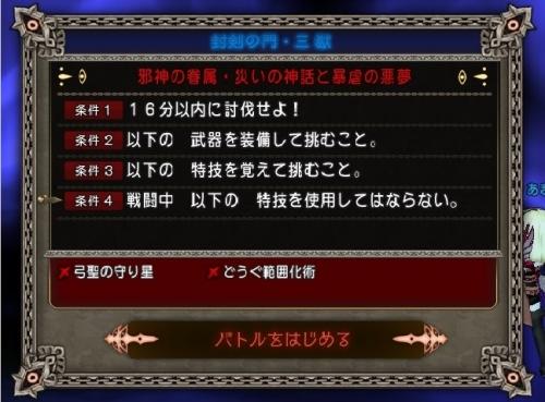 2016-2-3_22-16-34_No-00.jpg
