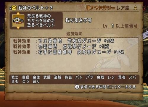 2016-2-4_20-44-44_No-00.jpg
