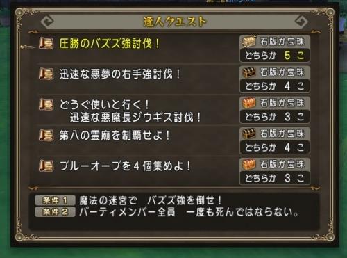 2016-2-7_8-33-59_No-00.jpg