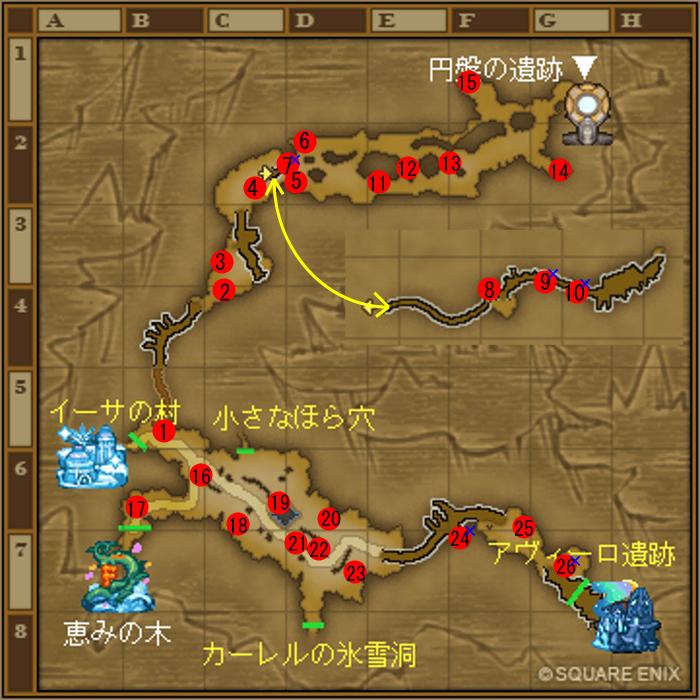 kirakira_koori_map01.jpg