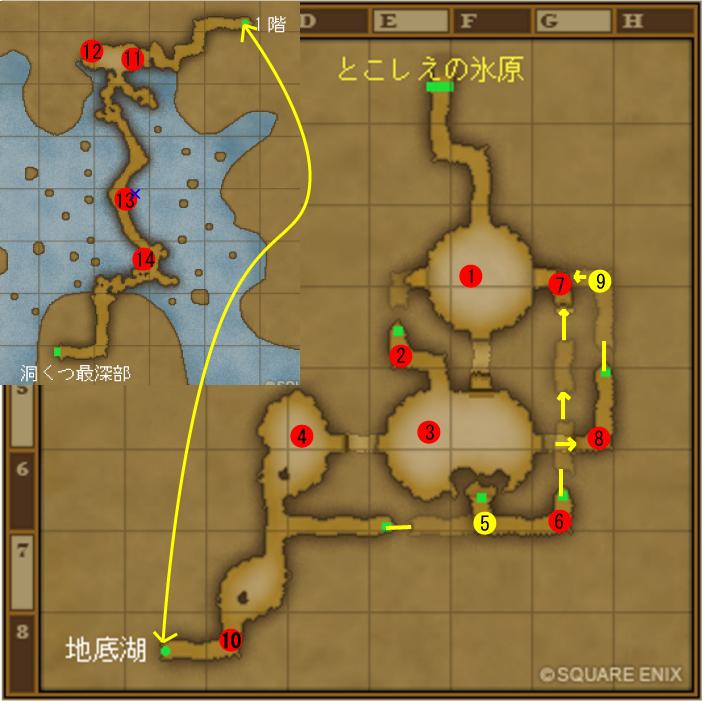 kirakira_koori_map03.jpg