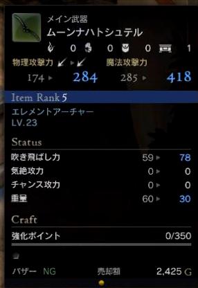 スクリーンショット (299)