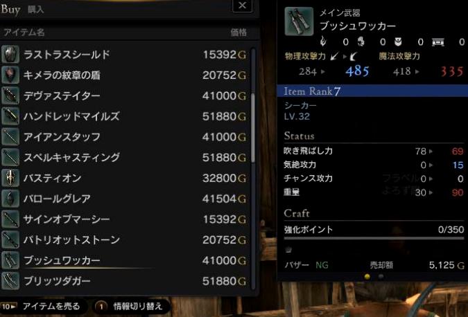スクリーンショット (510)