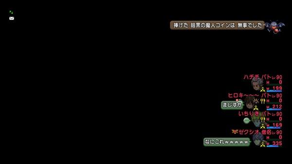 DQXGame 2016-01-23 01-26-48-785