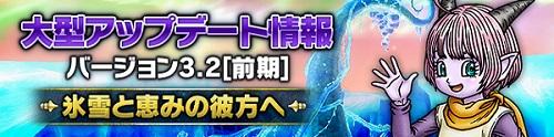 banner_rotation_20151221_001.jpg