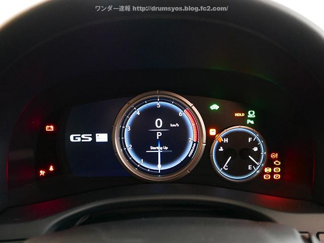 GS300hF38.jpg