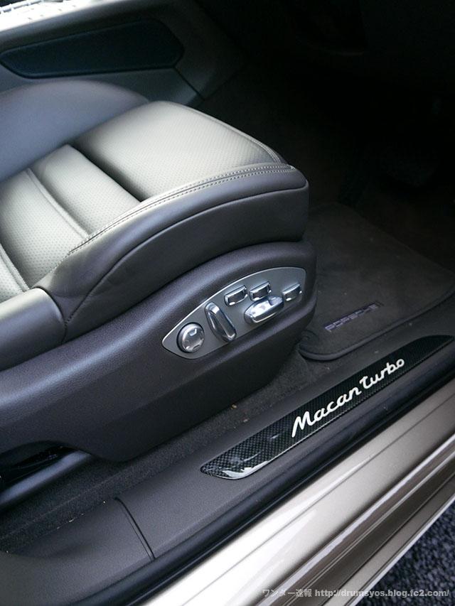 PorscheMacan24.jpg