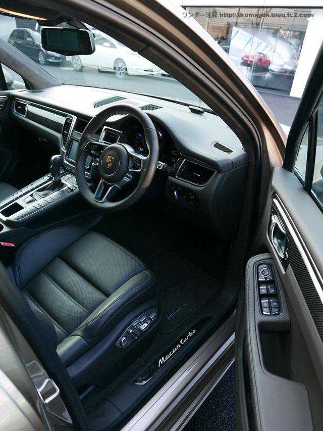 PorscheMacan26.jpg