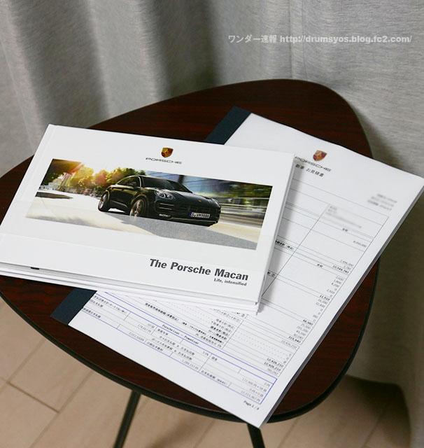 PorscheMacan61.jpg