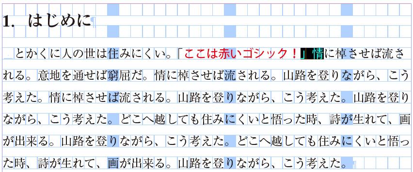 DTP_011.jpg