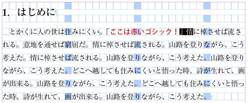 DTP_013.jpg