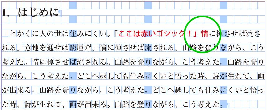 DTP_014.jpg