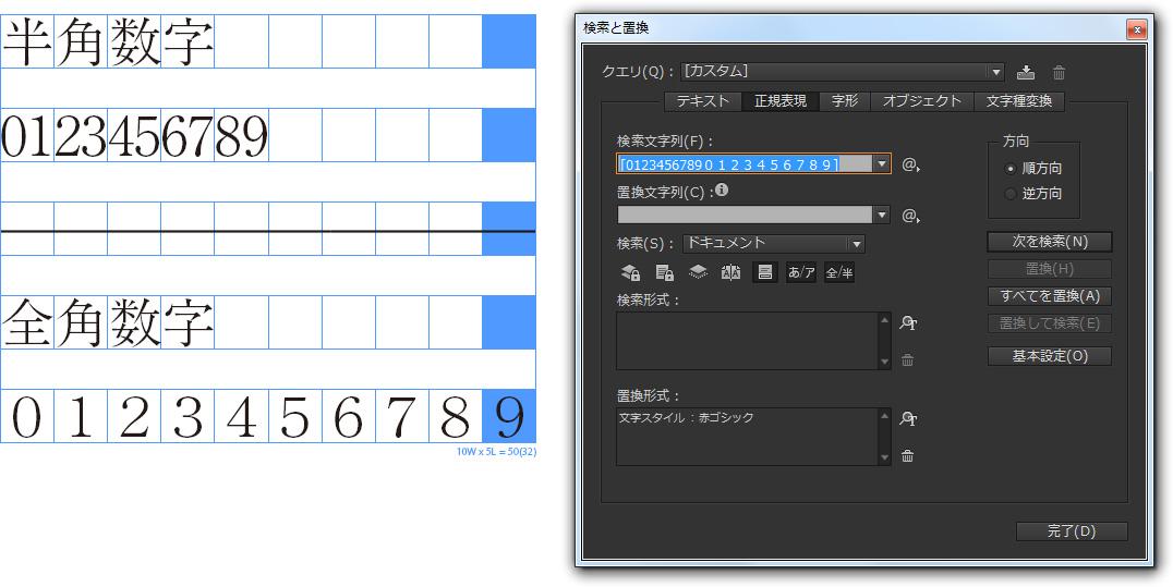 DTP_021.jpg