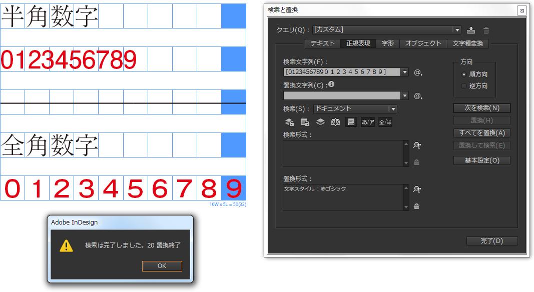 DTP_022.jpg
