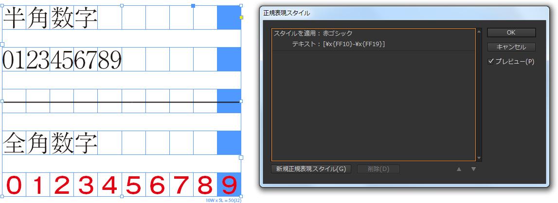 DTP_025.jpg