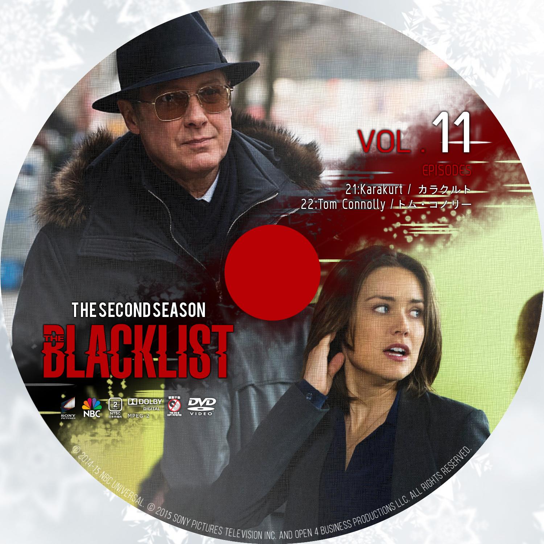 The blacklist season 2 episode 14 subtitles : Lego star wars new