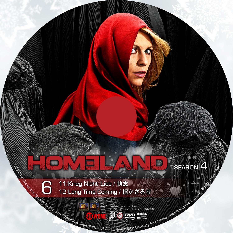 Homeland Staffel 4 Mediathek