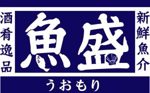 uo_yoko.jpg