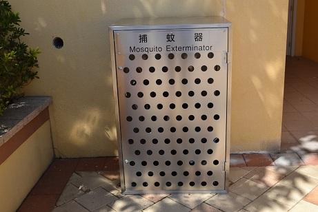 069蚊取り器