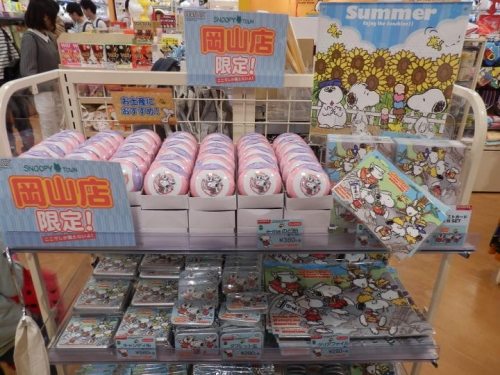 s-okayama2015-012.jpg