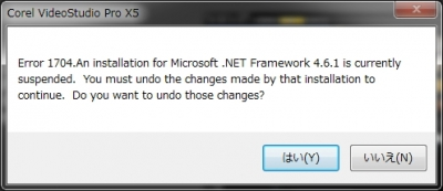 更新プログラム KB3102433