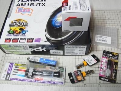 AM1B-ITX