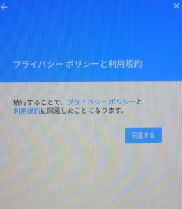 Chromium OS をインストールしてみた
