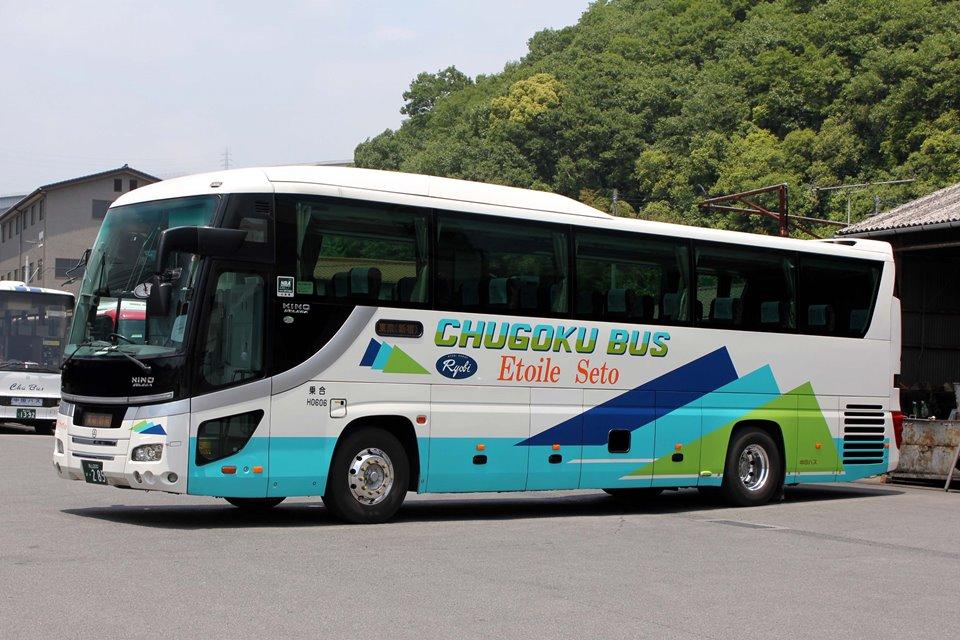 中国バス H0606