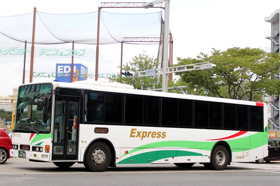 東濃鉄道 か1470
