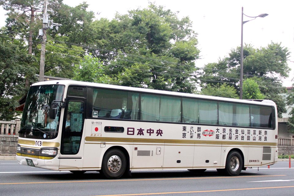 日本中央バス M-1103