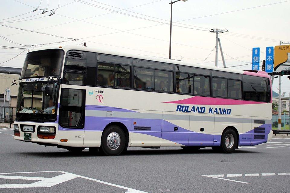 ローランド観光 H1207