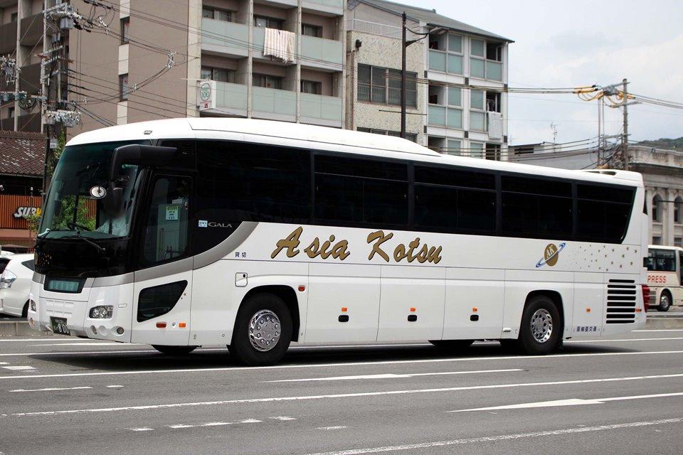 亜細亜交通 か800