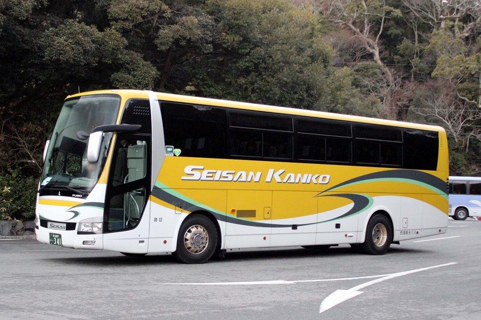 西讃観光バス か341