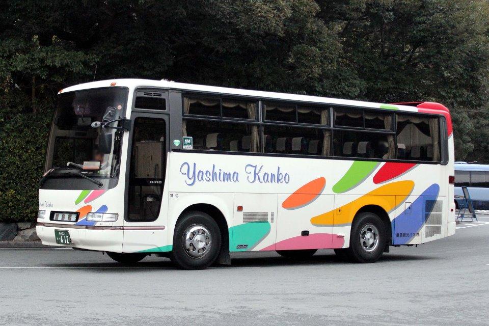屋島観光バス き612