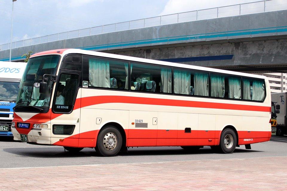 北鉄金沢バス 33-623