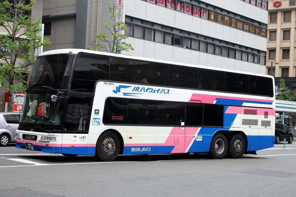 西日本JRバス 744-2975