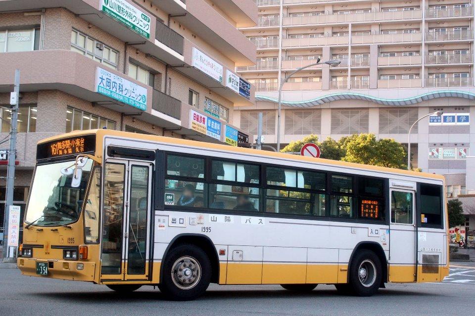 山陽バス 1995