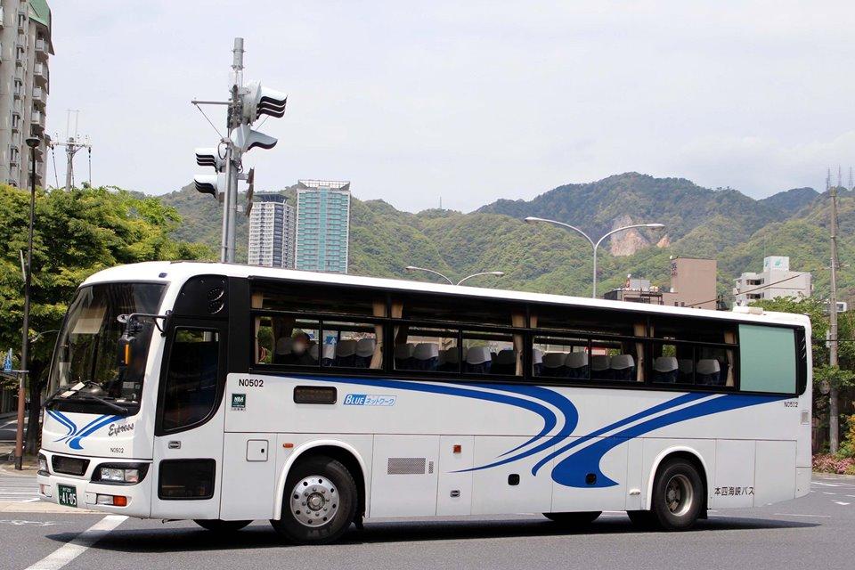 本四海峡バス N0502