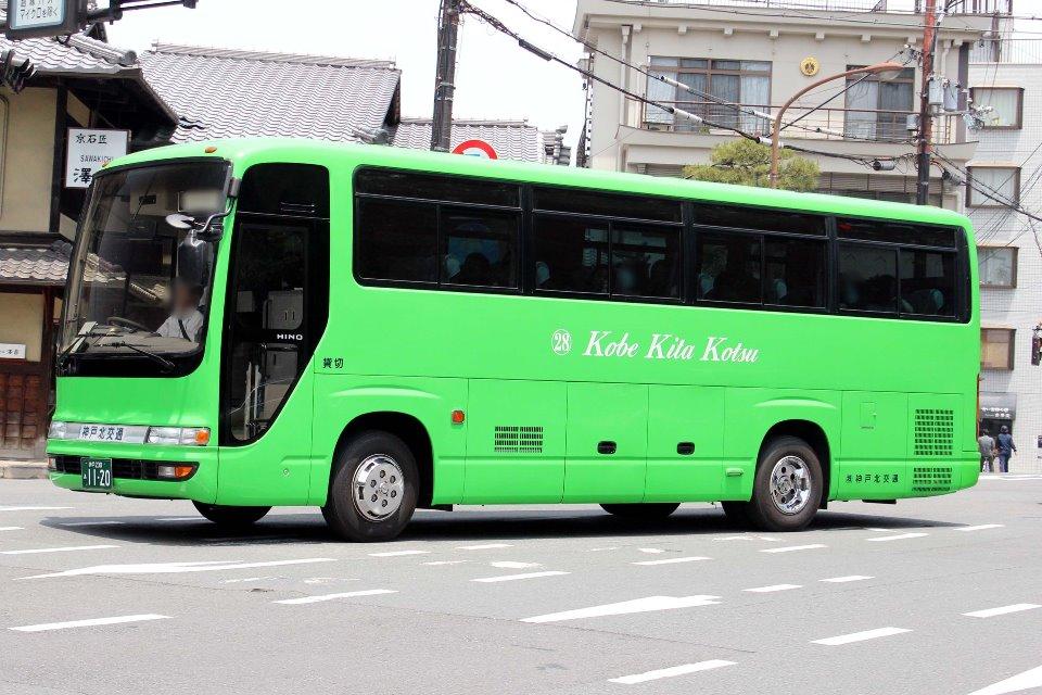 神戸北交通 あ1120