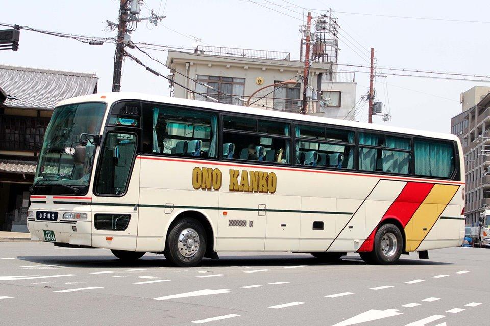 小野観光バス い6666