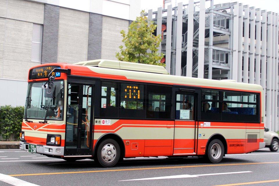 高知県交通 か250