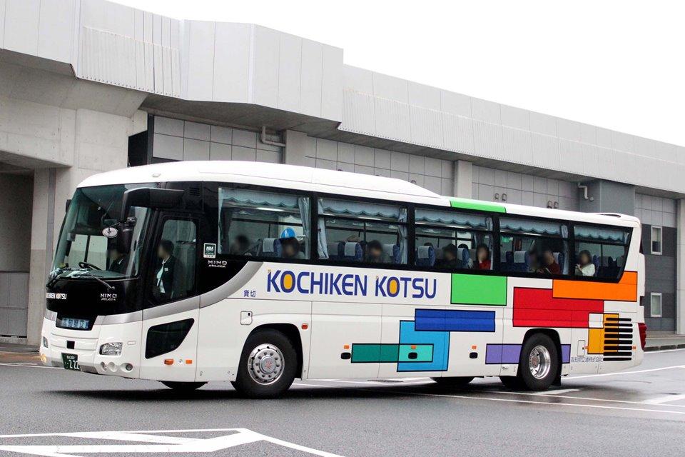 高知県交通 う222