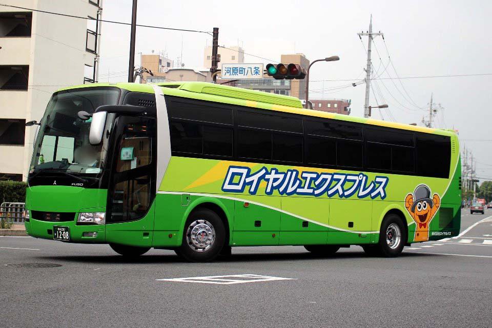 ロイヤルバス か1208