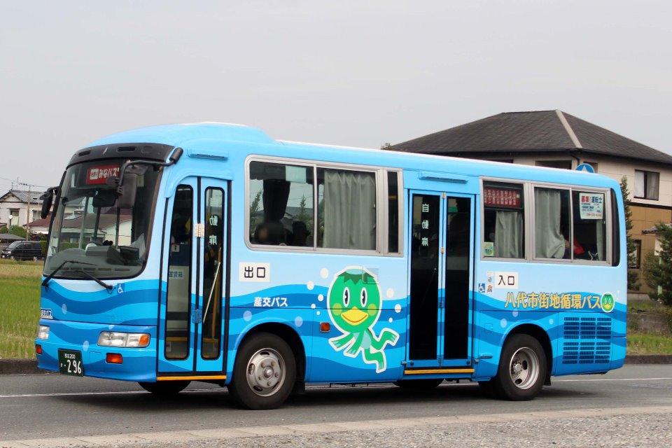 産交バス か296
