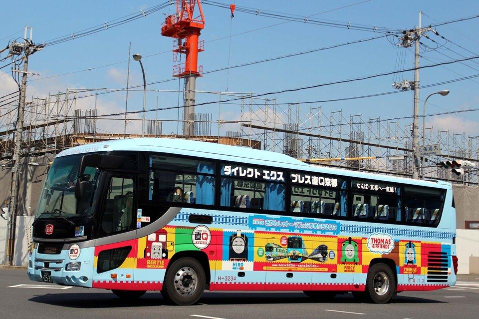 京阪バス H-3234